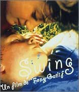 オリジナル・サウンドトラック「僕のスウィング」