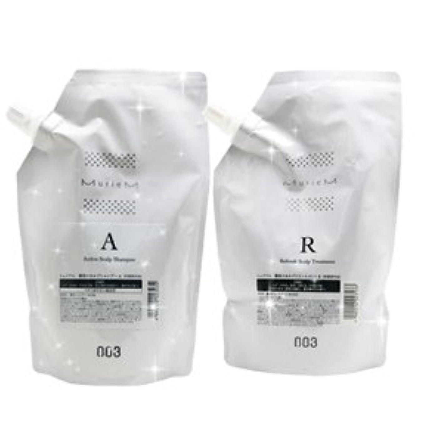 ラリー性別添加剤ナンバースリー ミュリアム クリスタル 薬用シャンプーA 500mL & 薬用トリートメントR 500g 詰替え セット