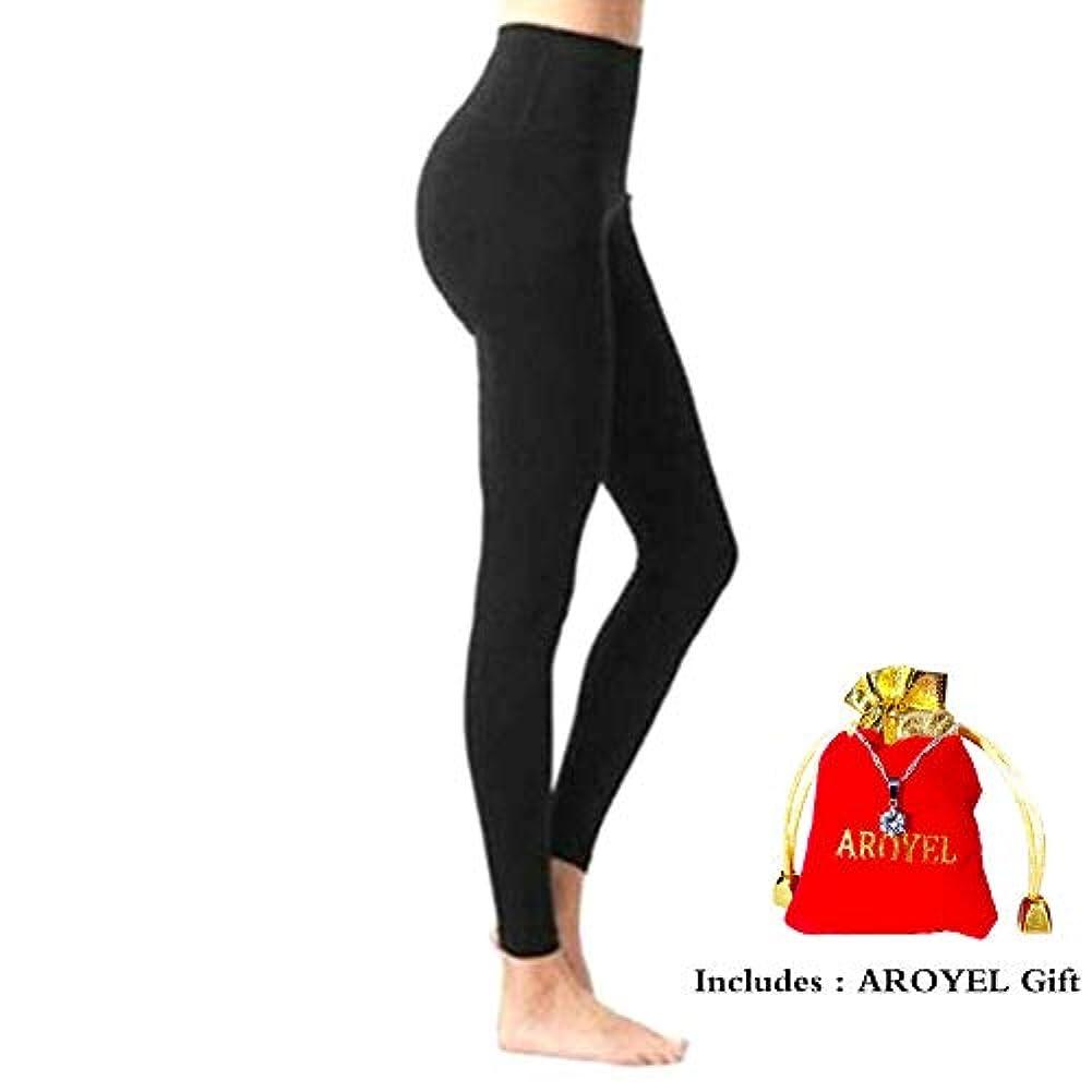 報酬の飾るアナロジー女性の身体の睡眠の足の整形ズボンタイツソックススリムウエスト整形 (M)