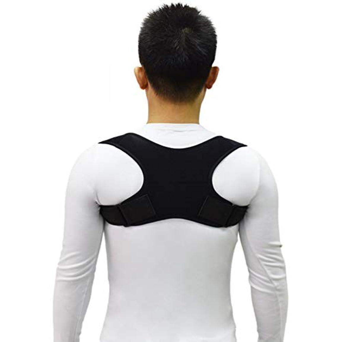 自分のためにシエスタ美徳新しいアッパーバックポスチャーコレクター姿勢鎖骨サポートコレクターバックストレートショルダーブレースストラップコレクター - ブラック