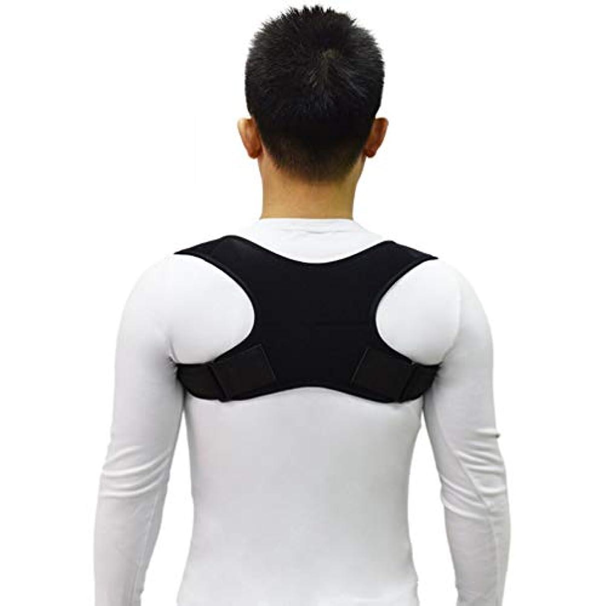 お香防止完全に乾く新しいアッパーバックポスチャーコレクター姿勢鎖骨サポートコレクターバックストレートショルダーブレースストラップコレクター - ブラック