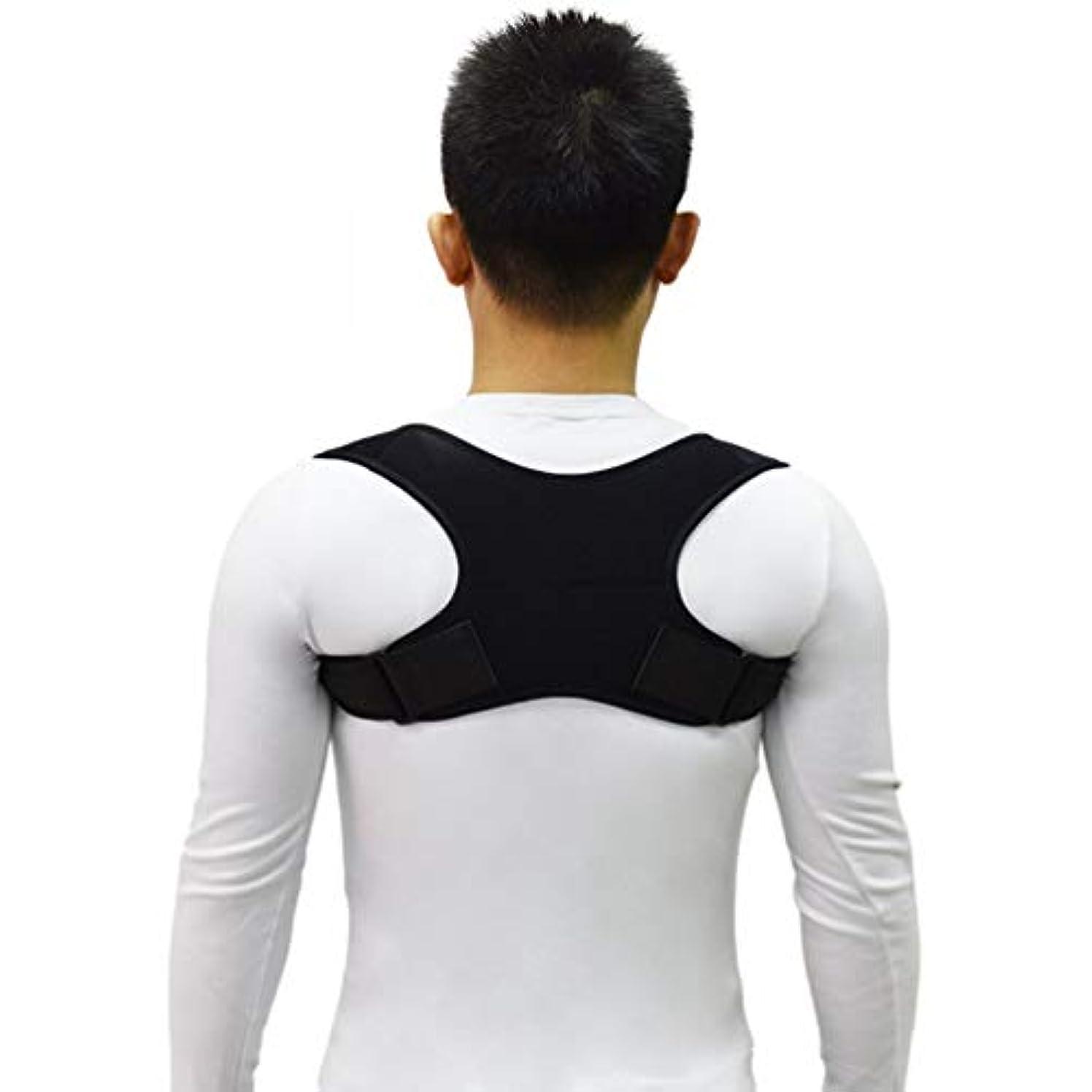 診断する通常実際の新しいアッパーバックポスチャーコレクター姿勢鎖骨サポートコレクターバックストレートショルダーブレースストラップコレクター - ブラック