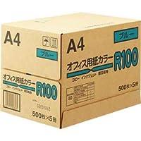(まとめ)日本紙通商 オフィス用紙カラーR100A4 ブルー 1箱(2500枚:500枚×5冊) 【×2セット】 〈簡易梱包