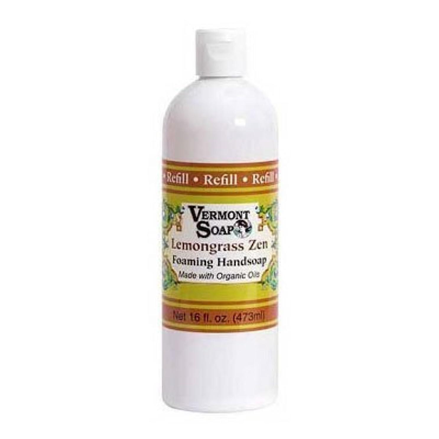 独占ウイルス扱いやすいバーモントソープ オーガニックフォーミングソープレフィル (レモングラス)