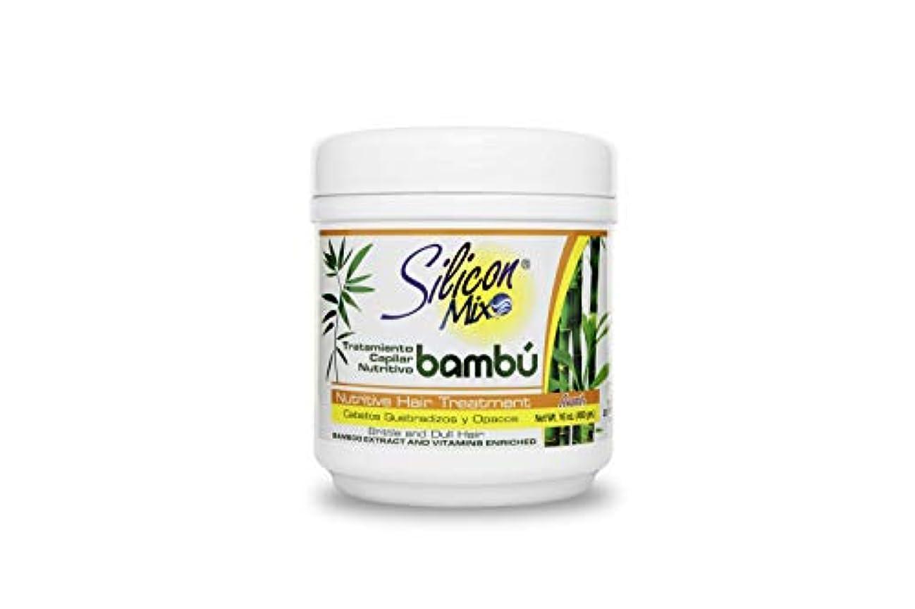 被害者メナジェリーフロントSilicon Mix Bambu Nutritive Hair Treatment 16 Oz!!!!!