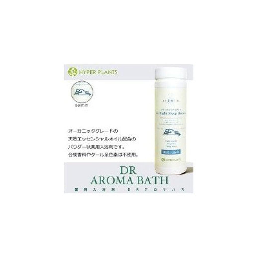 虹肺炎インゲンハイパープランツ 入浴剤 DRアロマバス Seimin 500g