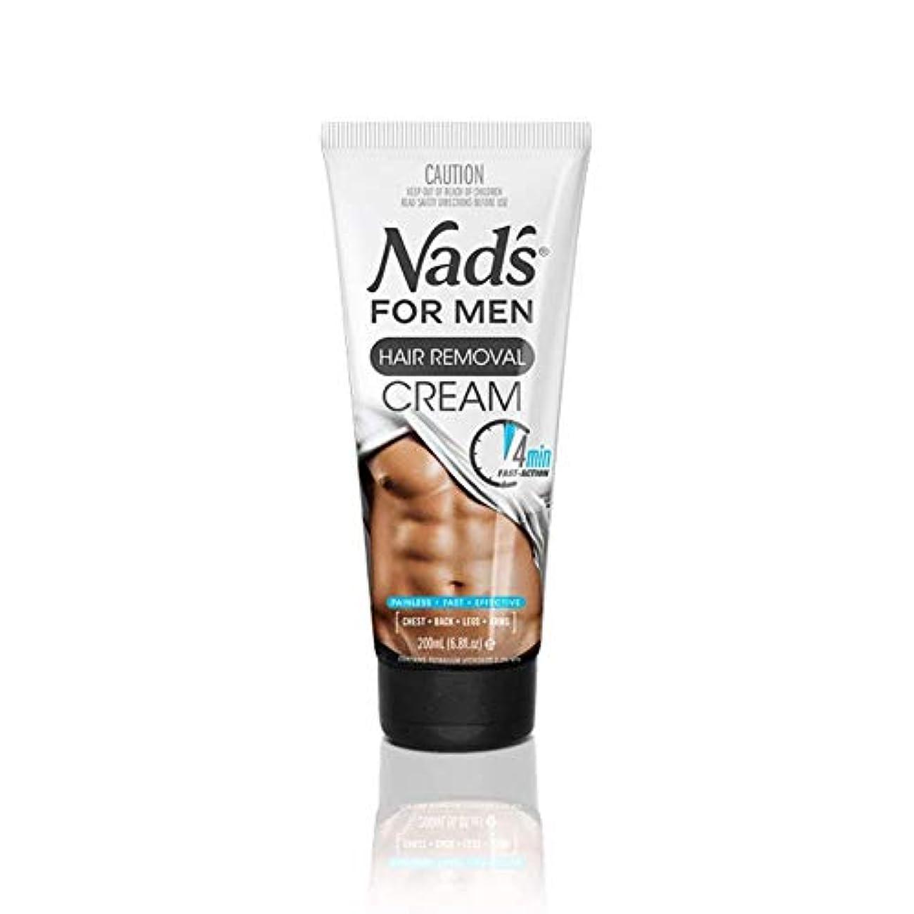 正当化する瞑想的連合Nad's For Men Hair Removal Cream For The Body - 6.8oz (Pack of 3) by Nad
