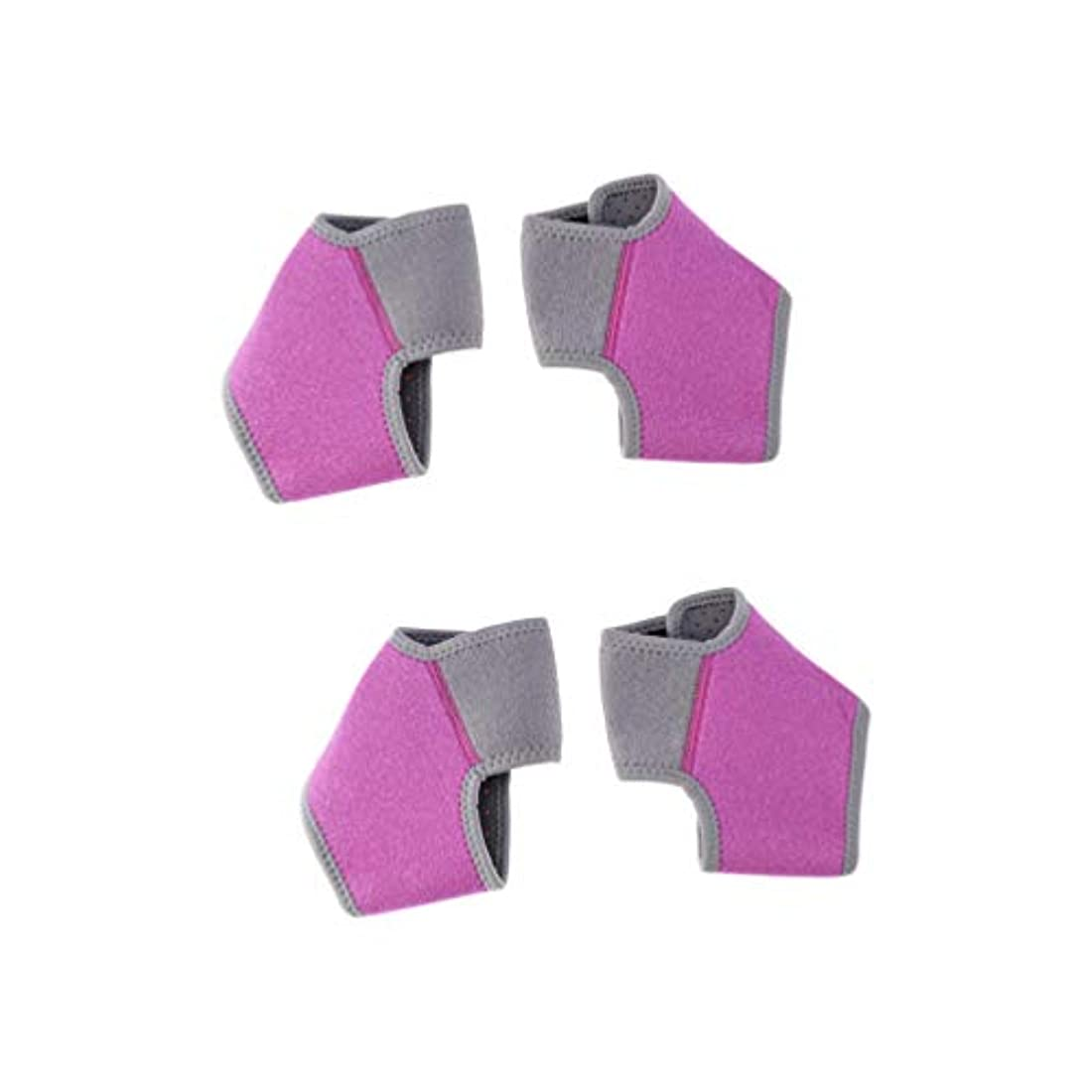アルファベット順配置キュービックHealifty ランニング用の足首サポートブレースフットスリーブ、バスケットボール、怪我回復、捻rainサイズs 1pair(rosy)