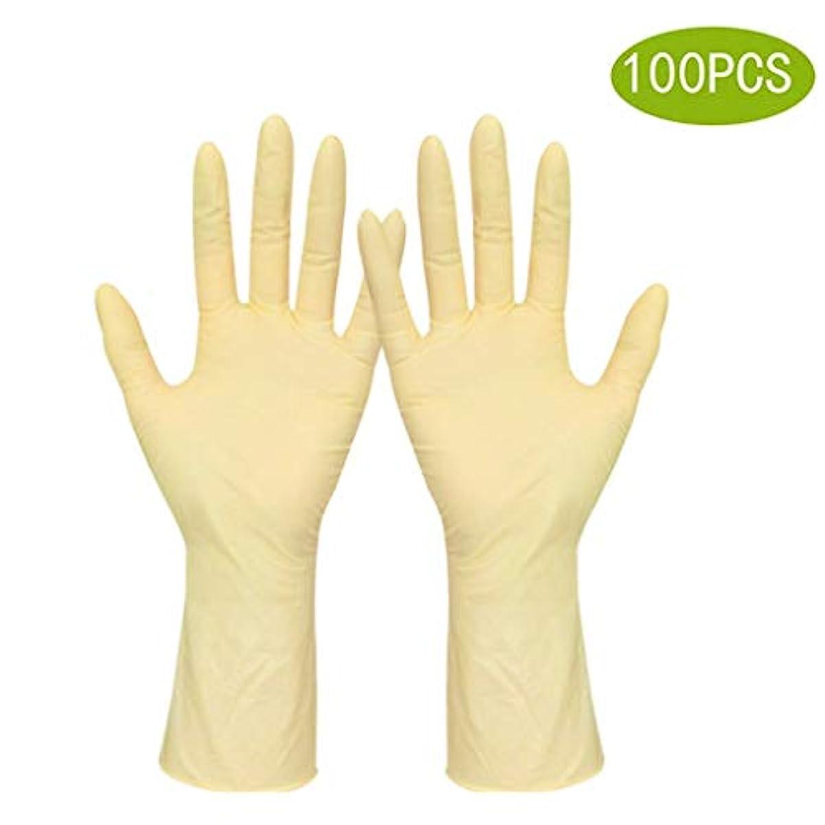 ハグ自分の厚いラテックス手袋4ミル使い捨て手袋 - 試験グレード、パウダーフリー、テクスチャード加工、非滅菌、小、100個入り (Size : S)