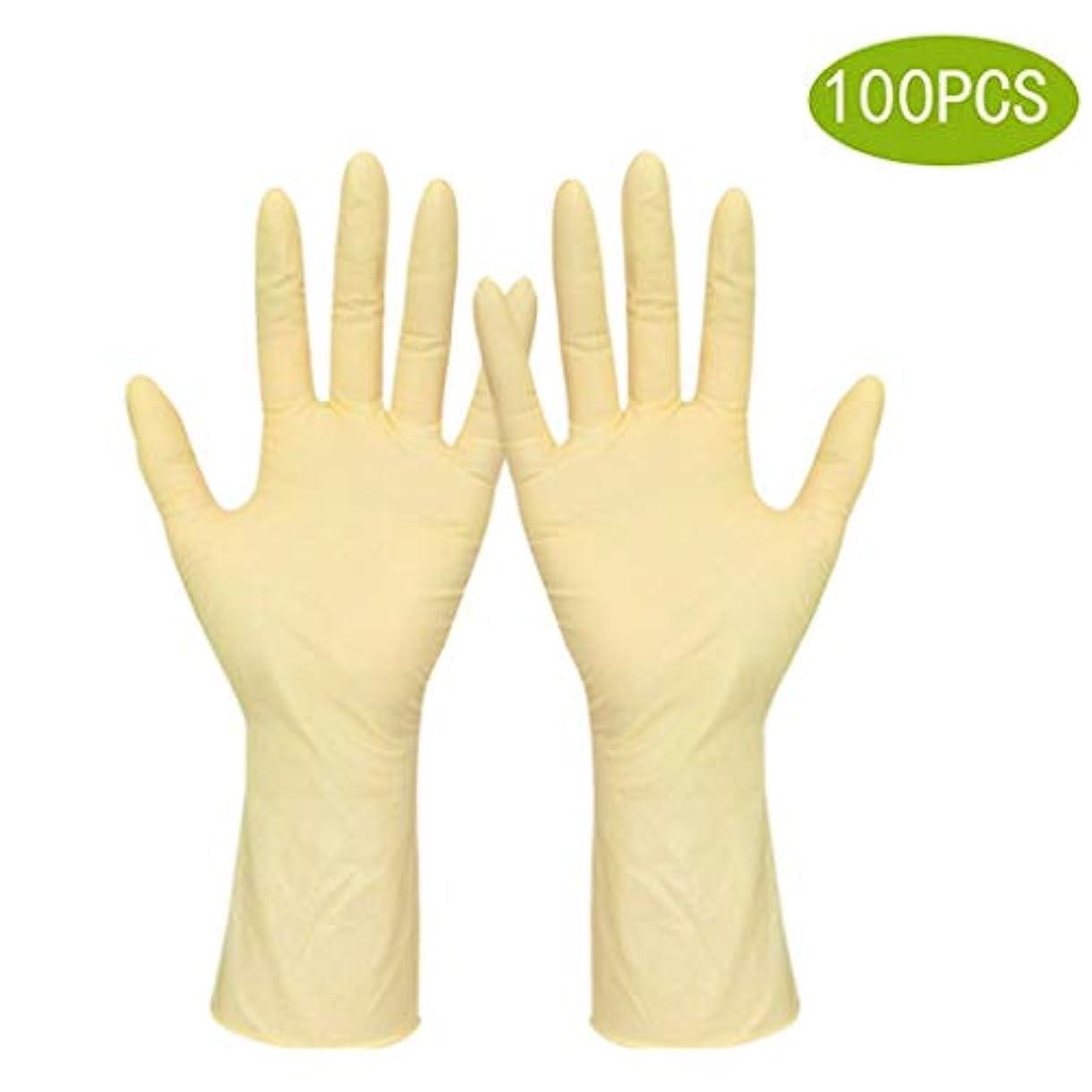 手入れかもめ作曲するラテックス手袋4ミル使い捨て手袋 - 試験グレード、パウダーフリー、テクスチャード加工、非滅菌、小、100個入り (Size : S)