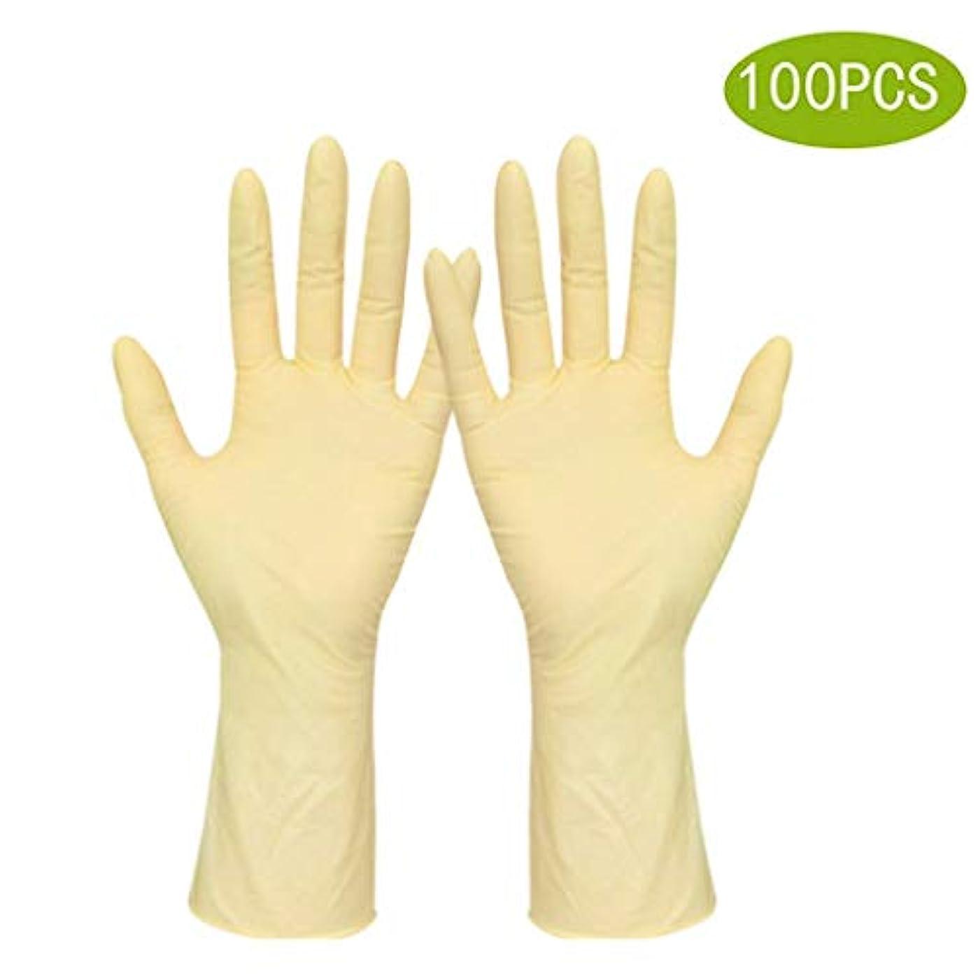 ラテックス手袋4ミル使い捨て手袋 - 試験グレード、パウダーフリー、テクスチャード加工、非滅菌、小、100個入り (Size : S)