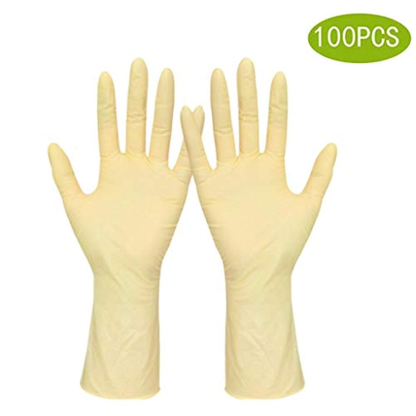 小道変更可能ケントラテックス手袋4ミル使い捨て手袋 - 試験グレード、パウダーフリー、テクスチャード加工、非滅菌、小、100個入り (Size : S)