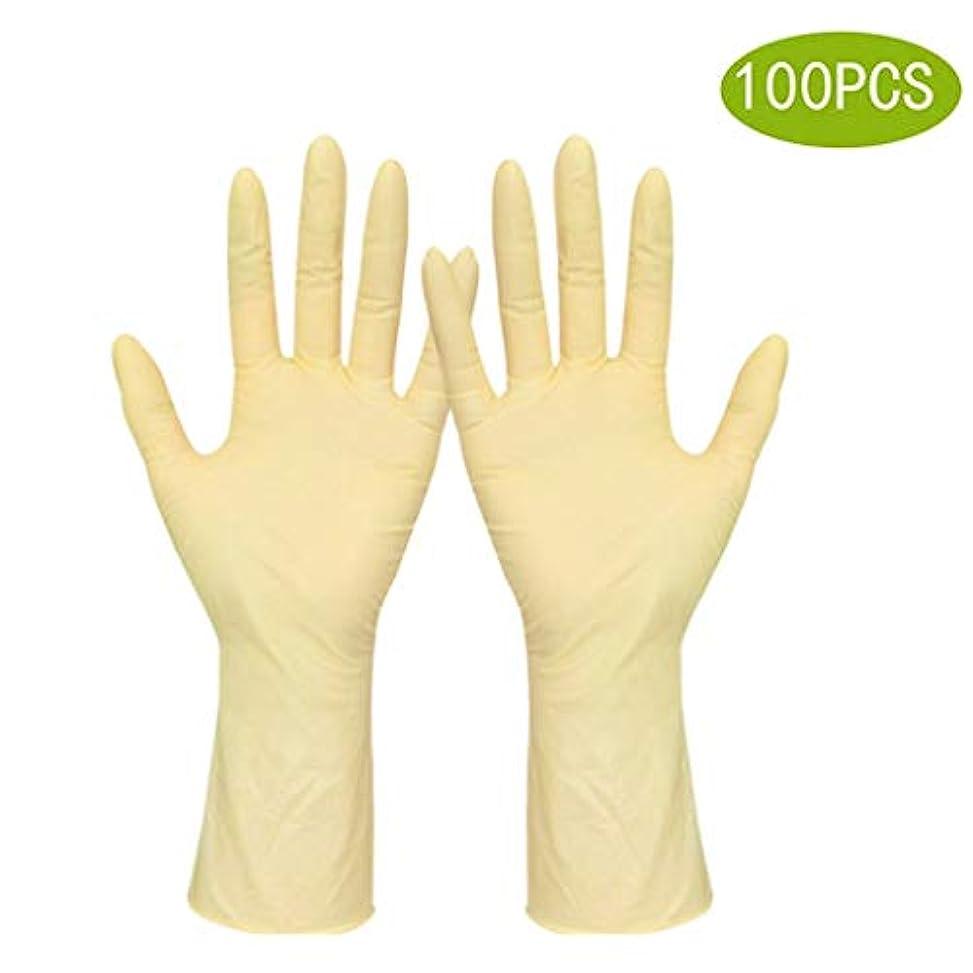 呼ぶ本会議供給ラテックス手袋4ミル使い捨て手袋 - 試験グレード、パウダーフリー、テクスチャード加工、非滅菌、小、100個入り (Size : S)