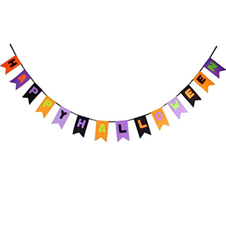 Echana ガーランド ハロウィン 英語 可愛い フラッグ 飾り 3M 14枚 パーティー クリスマス 幼稚園 結婚式 装飾 Happy Halloween 写真撮影