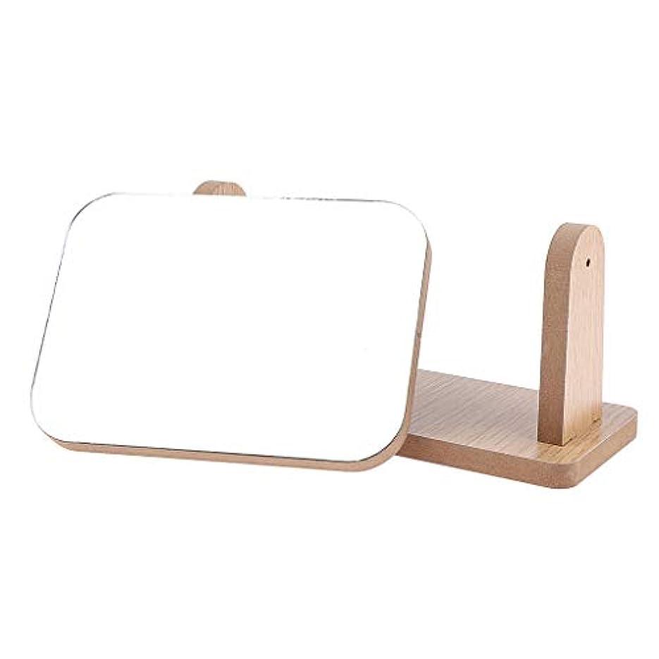 階段石膏追い出すB Baosity メイクアップミラー 360度回転 お化粧 鏡 ミラー 2タイプ選べ - 横
