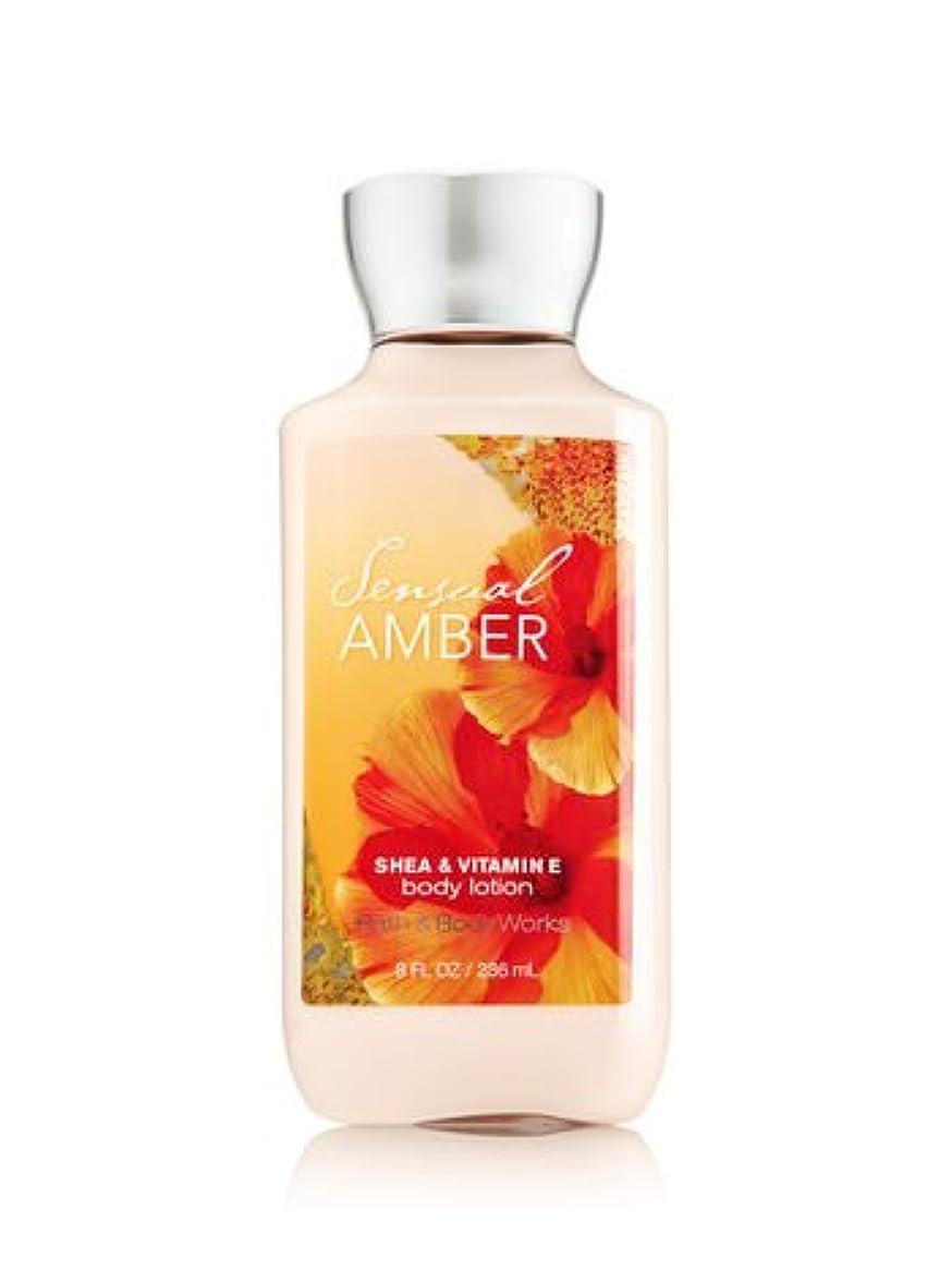 パニック変な刺激する【Bath&Body Works/バス&ボディワークス】 ボディローション センシュアルアンバー Body Lotion Sensual Amber 8 fl oz / 236 mL [並行輸入品]