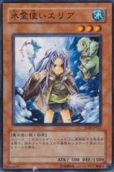 水霊使いエリア 【N】 TLM-JP027-N [遊戯王カード]《ザ・ロスト・ミレニアム》