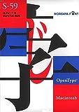 OpenType 丸フォーク B for Macintosh