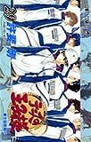 テニスの王子様 (29) (ジャンプ・コミックス)
