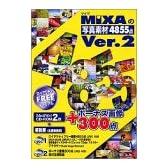 MIXAの写真素材4855点 Ver.2