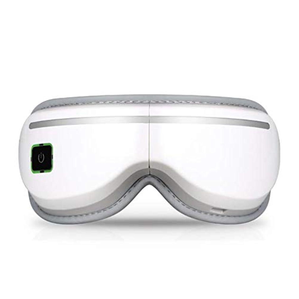 比較的上級証明書アイマッサージャー、電動アイマッサージアイマスク、音楽/加熱/圧縮/空気圧/振動アイケア、マッサージリモート、旅行オフィスファミリーカー