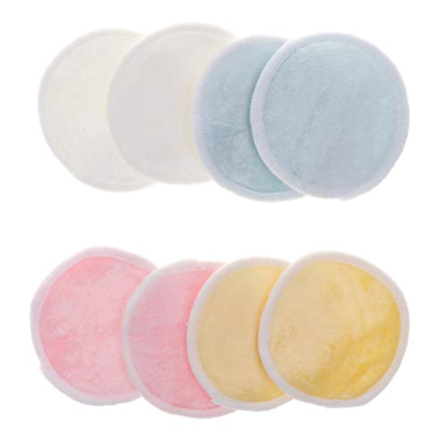 石膏詩発送F Fityle 8個 クレンジングシート パッド メイク落としコットン 再使用可能 ジッパーメッシュバッグ付 洗える