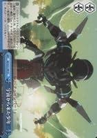 ヴァイスシュヴァルツ 宇宙から来た少年 クライマックスコモン GG/S23-100-CC 【翠星のガルガンティア】