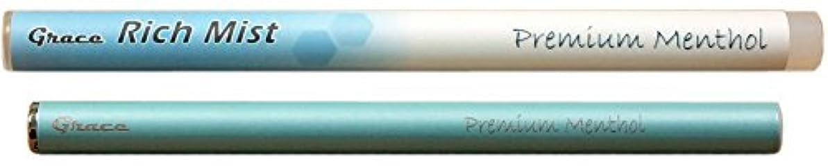 勝利政権瞑想する電子たばこ GRACE リッチミスト プレミアムメンソール