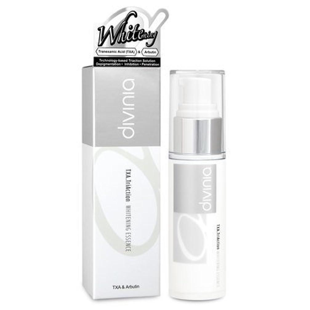 ポインタハング埋め込むDivinia TXA Triaction Whitening Essence 30 ml。