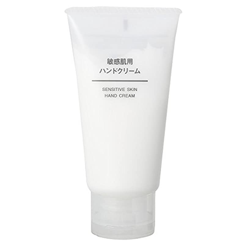 圧縮された侵入販売員無印良品 敏感肌用 ハンドクリーム 50g 日本製