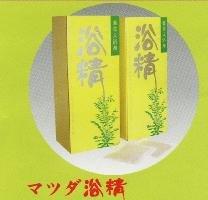 薬草入浴剤 マツダ浴精 20g×1包入り×30(医薬部外品 )