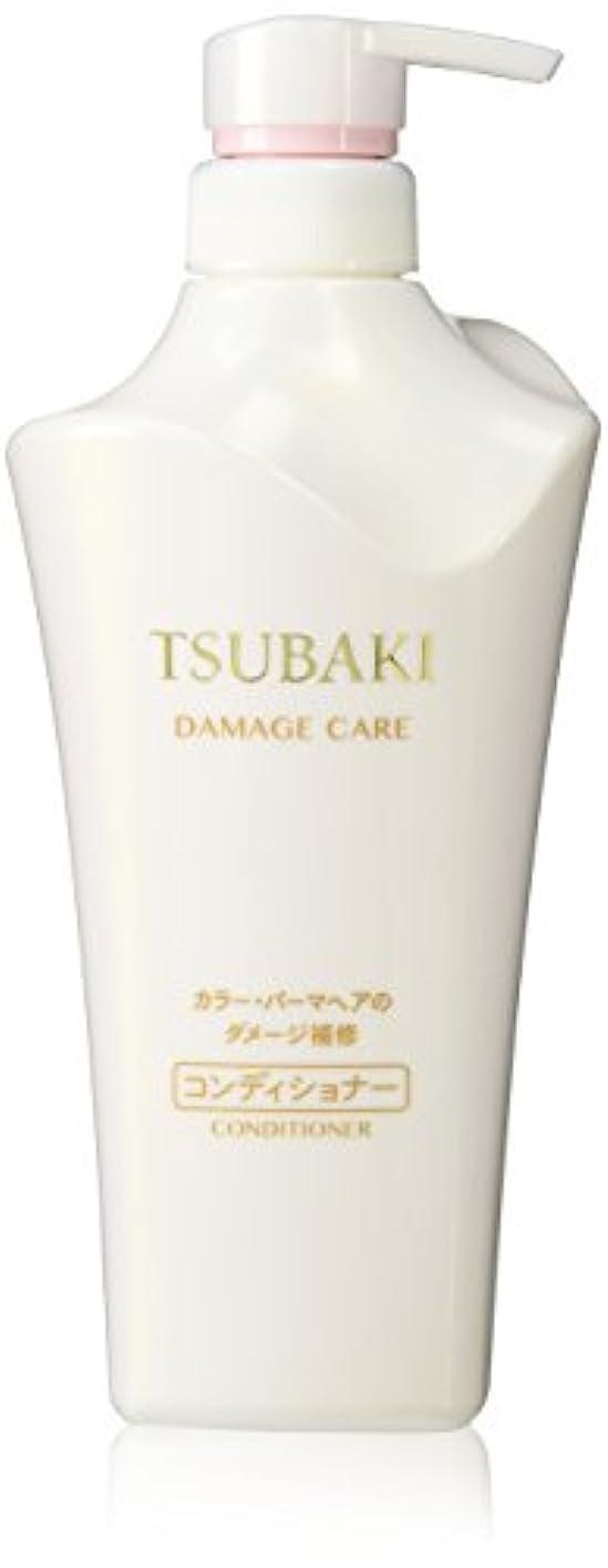 誤解お風呂を持っている中央TSUBAKI ダメージケア コンディショナー (カラーダメージ髪用) ジャンボサイズ 500ml