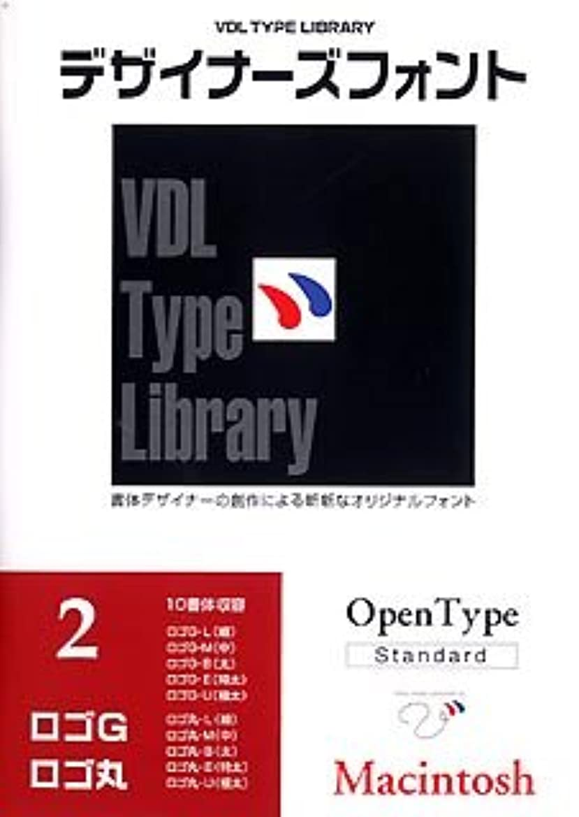 VDL Type Library デザイナーズフォント OpenType (Standard) Macintosh Vol.2 ロゴG/ロゴ丸