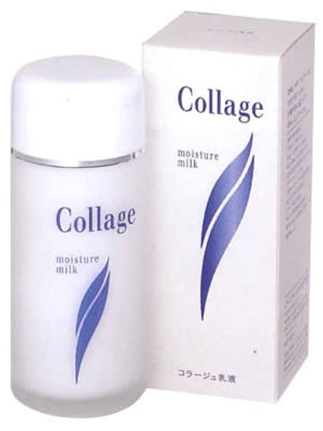 石膏代わりのトレイコラージュ 乳液S 100mL (医薬部外品)