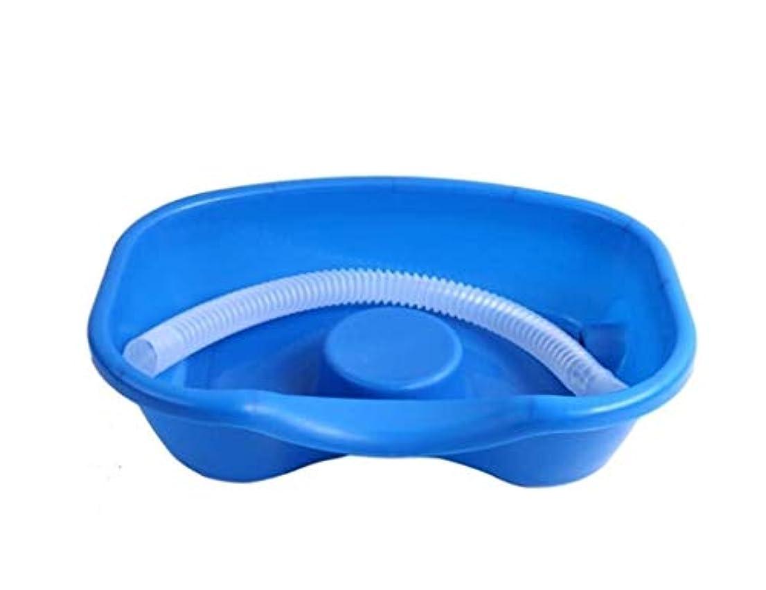 ブリード近代化ランデブー看護ベッド用シャンプー洗面台-ベッドで髪を洗う