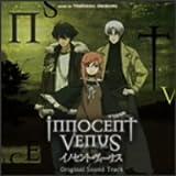 TVアニメ「イノセント・ヴィーナス」オリジナルサウンドトラック