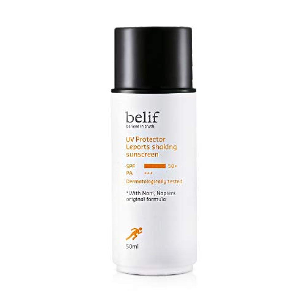 拮抗する高く扇動Belif(ビリーフ) UV Protector Leports shaking sunscreen サンスクリーン (50ml) SPF50+/PA+++