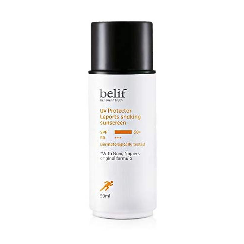 保有者関与する虚弱Belif(ビリーフ) UV Protector Leports shaking sunscreen サンスクリーン (50ml) SPF50+/PA+++