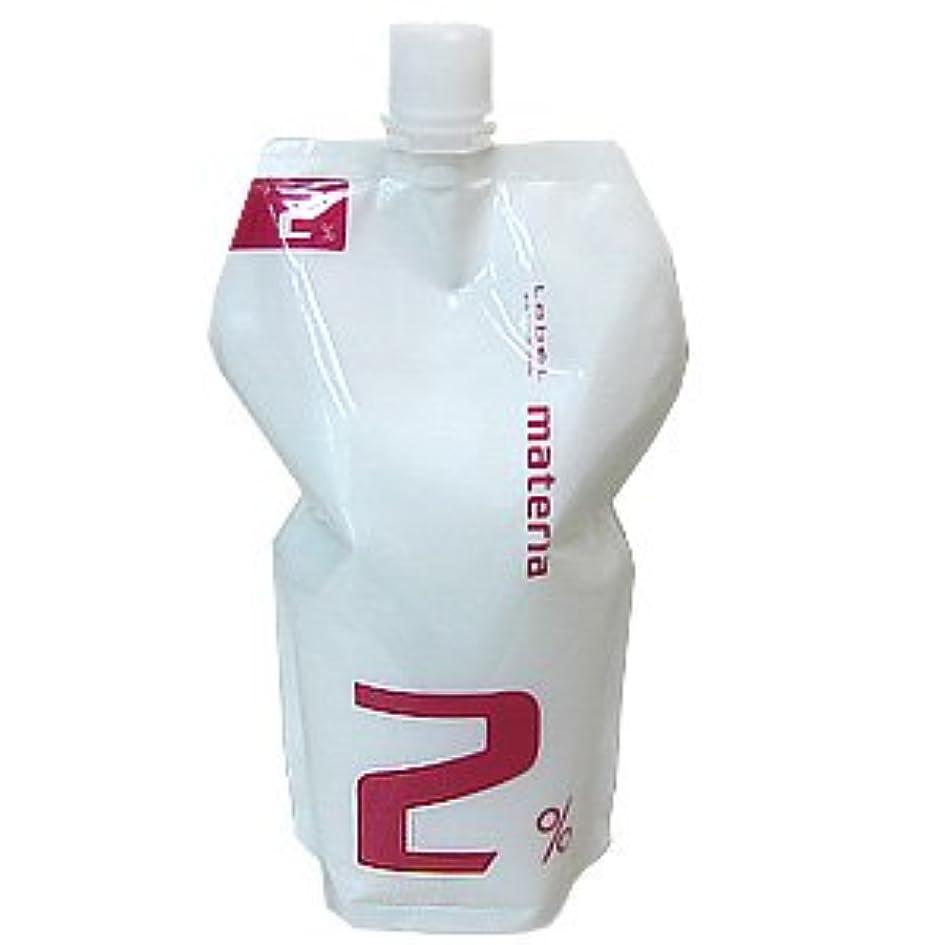 休戦救援困惑したルベル マテリア オキシ 1000ml (マテリアシリーズ 共通ヘアカラー2剤) 2%