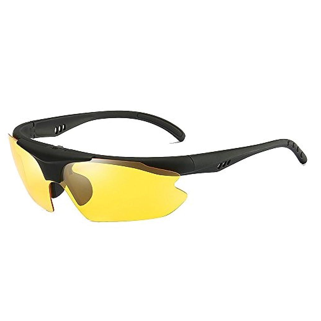 明らかに引数アヒル偏光スポーツサングラス交換レンズ 男性用偏光サングラス耐久性のあるUV 400保護人格セミリムレス運転サイクリングランニング釣りゴルフ 自転車/山/運転/野球/自転車/釣り/ランニング/ゴルフなどの野外活動男女 (色 : 黄)