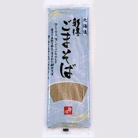 新得 ごまそば 200g北海道産そば粉 北海道産小麦×5把