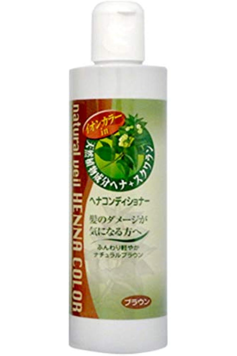 花に水をやる妥協シンポジウムヘナ コンディショナー1本300ml【ブラウン】 洗い流すたびに少しずつムラなく髪が染まる 時間をおく必要なし 洗い流すだけ ヘアカラー 白髪 染め 日本製 Ho-90257