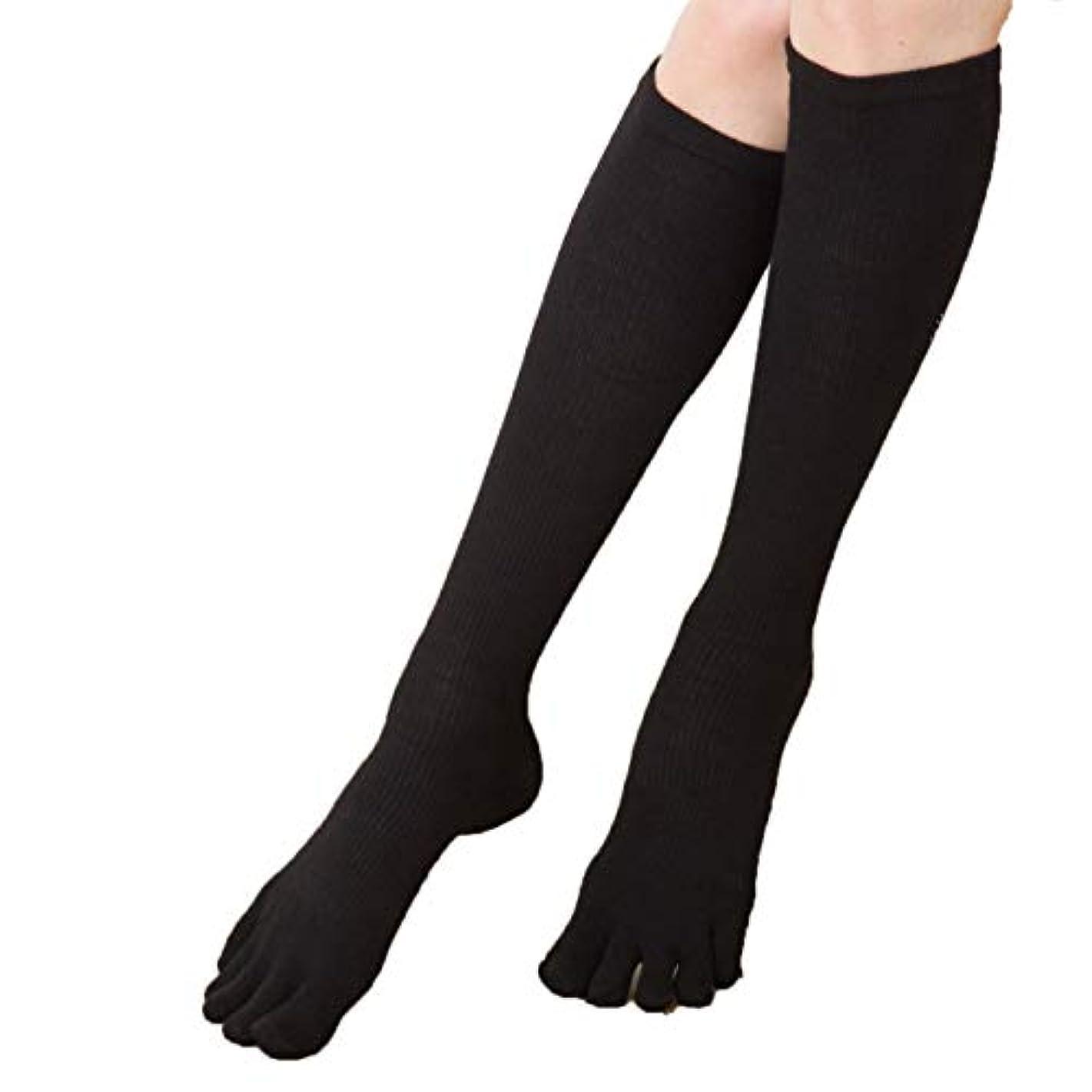 減衰メロディアス耕す着圧 5本指 ハイソックス (引き締め機能で足スッキリ) 靴下 レディース