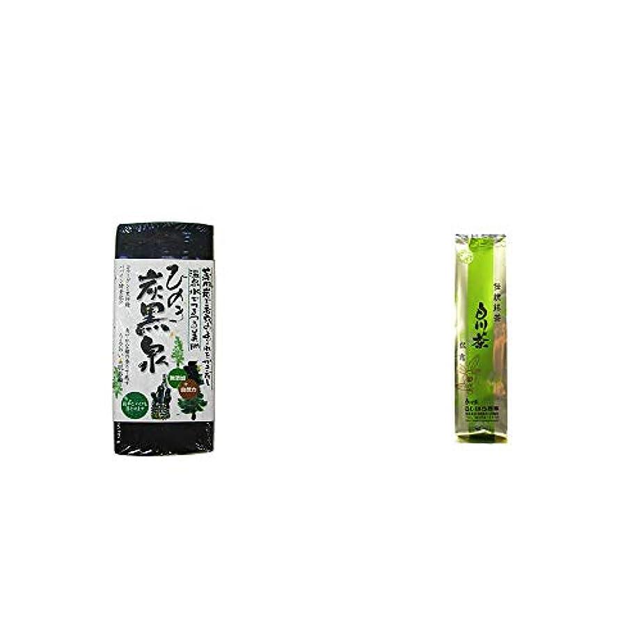 ストライプ赤外線自我[2点セット] ひのき炭黒泉(75g×2)?白川茶 伝統銘茶【松露】(180g)
