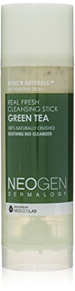 セール操作可能悲惨なNeogen Dermalogy Green Tea Real Fresh Cleansing Stick 80g