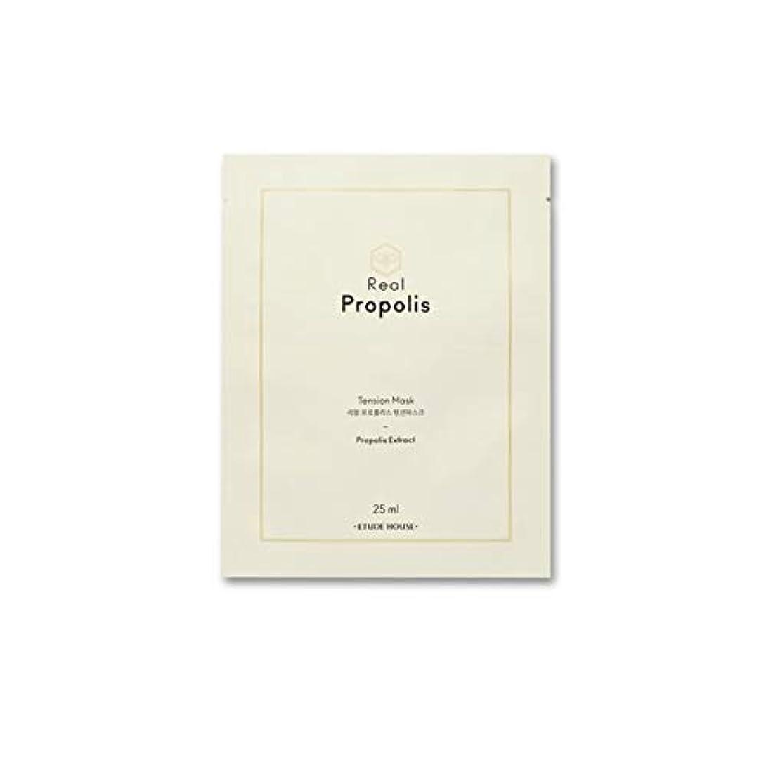 市場未払い親密なEtude House リアルプロポリステンションマスクシート/Real Propolis Tension Mask Sheet 25ml [並行輸入品]