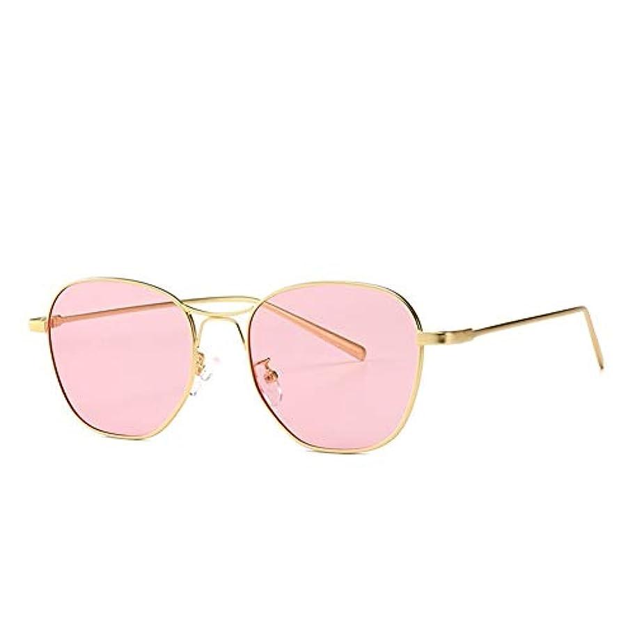 清めるセラー印をつけるQ AI NI アビエイターサングラスストリートファッションサングラスUVプロテクションブラック、ブルー、ピンク 毎日の旅行用サングラス (Color : C4 gold powder)