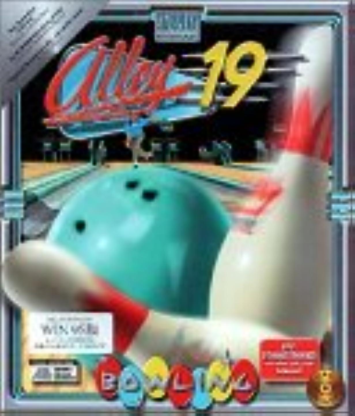 溝見せます方程式Alley 19 Bowling For Win95