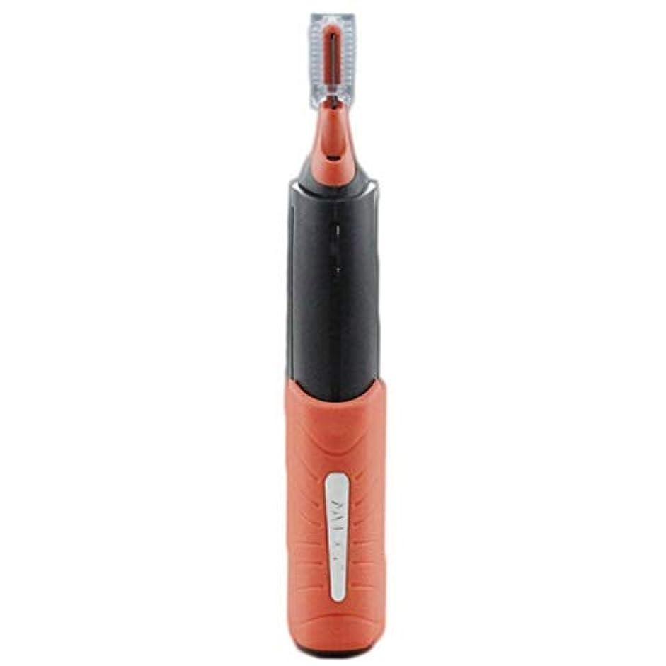 あなたのもの寄り添うビュッフェ電気シェーバーメンズシェーバー多機能シェービング鼻毛トリマー眉毛ナイフ