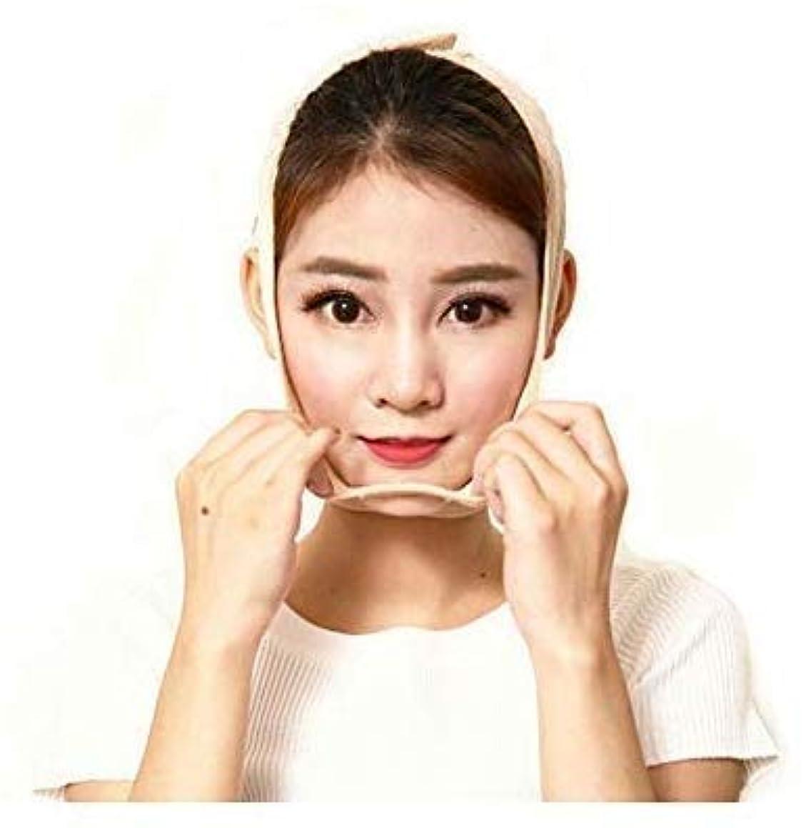 化学薬品氷雪美容と実用的な引き締めマスク薄い顔アーティファクト包帯美容フードリフト引き締めマスクをダブルチンL小Vフェイスマッサージフェイスリフトフェイシャル